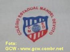 Col�gio Estadual Manoel Devoto - Escudo antigo